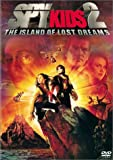 Spy Kids 2 The Island of Lost Dreams Collectors Series Edition [DVD] [Region 1] [US Import] [NTSC]