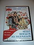 Selvi boylum al yazmalim (1977) The Girl with the Red Scarf / TURKISH Sound with English Subtitles / 15th Antalya Golden Orange Film Festival & Tashkent Film Festival Winner [DVD Region 2 PAL]