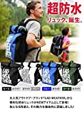 LAD WEATHER Waterproof Backpack 25L Roll top Urban