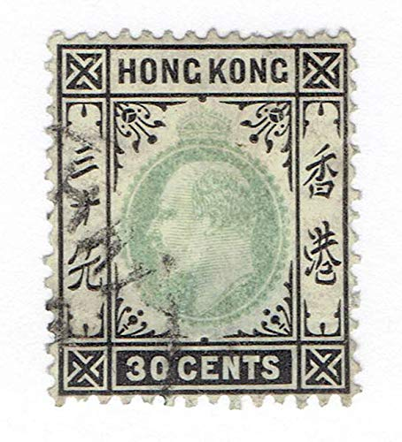 - Hong Kong 1904 King Edward VII Postage Stamp, Used, Number 99