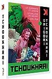 Grigori Tchoukhrai (3 DVD)