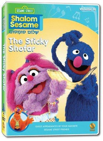 (New Shalom Sesame #10: The Sticky Shofar (8/23/11))