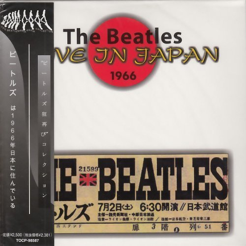 Beatles - Live In Japan Lp - Zortam Music