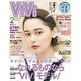 ViVi 2019年2月号