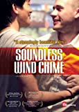 Soundless Wind Chimes