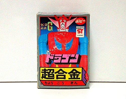 超合金 ドラゴン ポピー ゲッターロボG デッドストック ダイナミックプロ おもちゃ