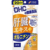 DHC liver extract + ornithine the 20th minute (60 tabletss) / DHC