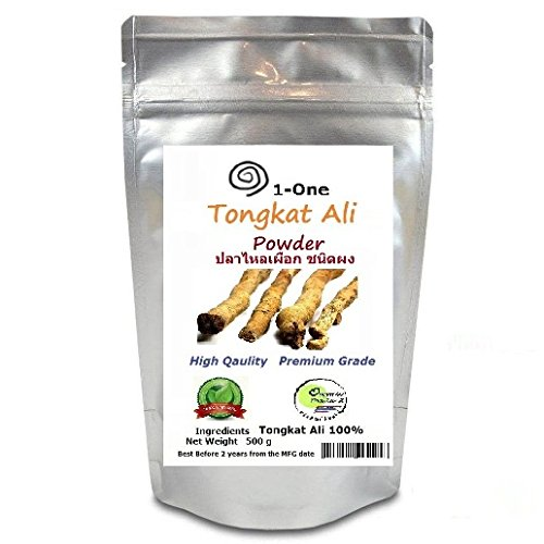 tongkat-ali-powder-ingredients-100-tongkat-ali-root-200-grams-705-oz-from-thailand
