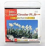 Marumi 62mm 62 Super DHG MC CPL PL.D Slim Thin Filter Japan