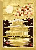 Golden Podium Photostand Kinkakuji