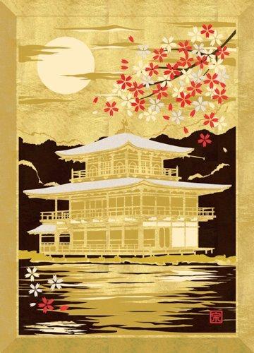 Golden Podium Photostand Kinkakuji by KAGA