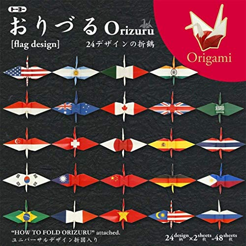 Toyo Origami for Crane, with National Flag Printed 15cm x 15cm, 24 Patterns, 2 Sheets Each ()