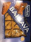 Kontos Classic Baklava with walnut  and
