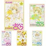 カードキャプターさくら クリアカード編 1-6巻 新品セット (クーポン「BOOKSET」入力で+3%ポイント)