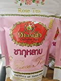 cha tra mue rose tea 150 gram thai tea