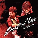 Les Freres / レ・フレール BEST OF LIVE[DVD付初回限定盤]