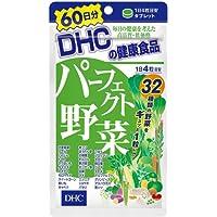 DHC Perfect Vegetables 60 Days (240 Grains) Japan