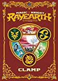 img - for Magic Knight Rayearth 25th Anniversary Manga Box Set 1 (Magic Knight Rayearth Manga Set) book / textbook / text book