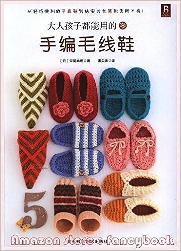Crochet Room Shoes Japanese Crochet Pattern Book Simplified