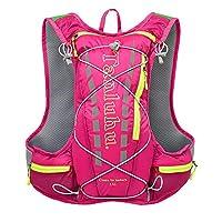 hSport Lightweight Running Hydration Vest Backpack Outdoor Running Cycling Hiking Climbing
