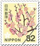 日本郵便 82円切手【8枚組】