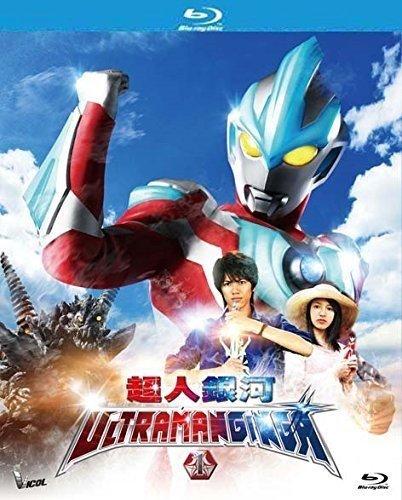 Ultraman Ginga Pt 1 Episode 1-6 (2013) [Blu-ray]