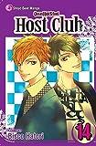 Ouran High School Host Club, Vol. 14