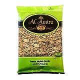 Al Amira Super Melon Seeds - 12.34 Oz / 350G
