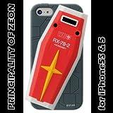 BANDAI iPhone5S/5デコレウェア 機動戦士ガンダム03 ガンダムシールド5SH GUNDAM03
