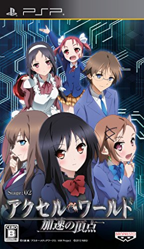Accel World: Kasoku no Chouten [Regular Edition] (Japan Import)