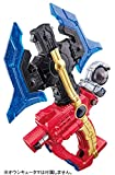 Bandai Uchu Sentai Kyuranger DX Kyu The Weapon