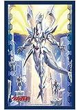 ブシロードスリーブコレクション ミニ Vol.122 カードファイト!! ヴァンガード 『探索者 シングセイバー・ドラゴン』
