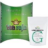 Detox Green Tea 250 Gm (FREE - TEA INFUSER & TEASPOON)