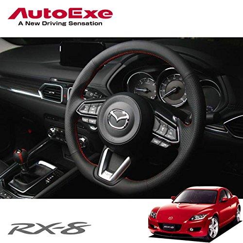 AutoExe オートエクゼ スポーツステアリングホイール 本皮(本皮製/グリップ部ディンプル加工) レッドステッチ RX-8 SE3P 車体番号:~299999 B0773BWXP4