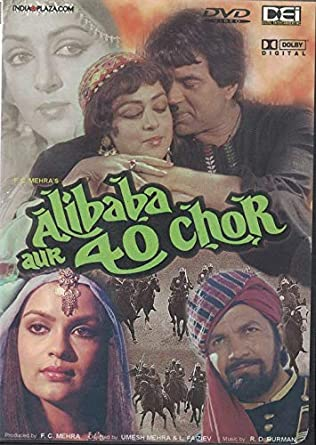 Amazon Com Alibaba Aur 40 Chor Brand New Single Disc Dvd Hindi Language With English Subtitles Released By Dei Dharmendra Hema Malini Zeenat Aman Rolan Bykov Prem Chopra Zakir Mukhamedzhanov Sofiko Chiaureli Latif Alibaba and 40 thieves (alibaba aur chalis chor) is a 1954 hindi/urdu fantasy action film directed by homi wadia. amazon com alibaba aur 40 chor brand