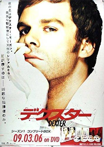 デクスター DEXTER B2ポスター 1A019の商品画像