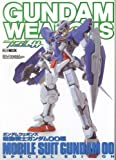 Gundam Weapons - Mobile Suit Gundam 00 Special Edition (Hobby Japan Mook) 2008