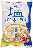 塩レモンキャラメル 袋 1kg  塩分補給