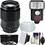 Fujifilm 90mm f/2 XF R LM WR Lens with Flash + 3 UV/CPL/ND8 Filters + Softbox & Diffuser + Kit for X-A2, X-E2, X-E2s, X-M1, X-T1, X-T10, X-Pro2 Camera