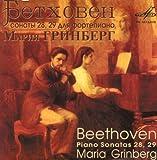 Beethoven : Intégrale Des Sonates Pour Piano Vol/ .8