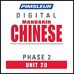 Chinese (Man) Phase 2, Unit 20