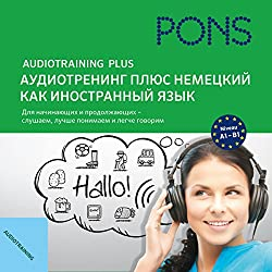 Audio Training Plus - German as a foreign language - Russian user language