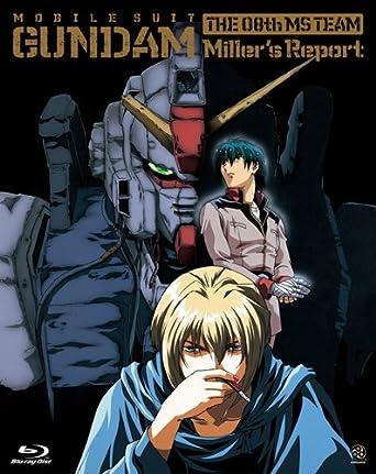 Amazon.co.jp   機動戦士ガンダム/第08MS小隊 ミラーズ・リポート ...
