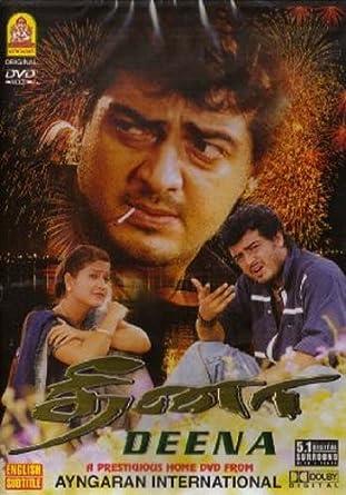 Amazon com: Deena - (DVD/Indian Cinema/Bollywood/Hindi Film