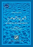 img - for Modernes Hocharabisch book / textbook / text book
