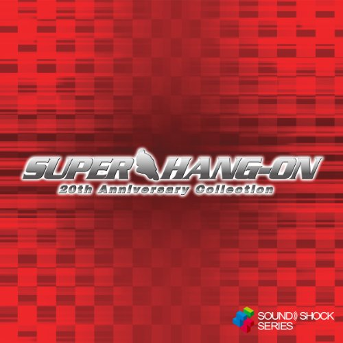 SUPER HANG-ON 20th Anniversary Collection ()