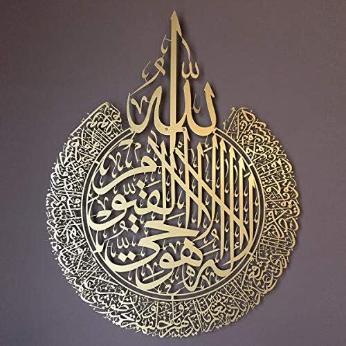 Tubibu 100 Metal Islamic Wall Art