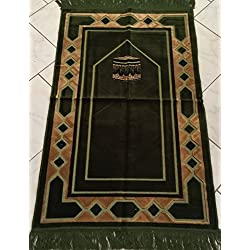 Sajda Rugs Turkish Prayer Mat Carpet, Standard, Colors May Vary