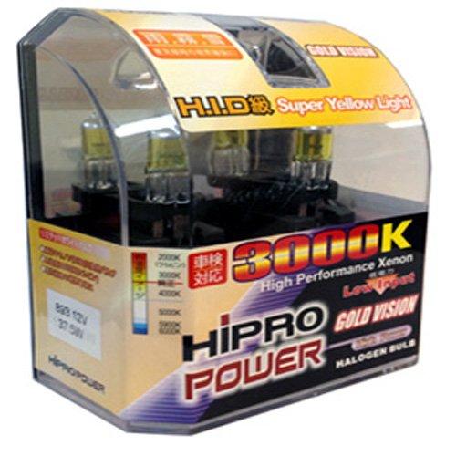 yellow 880 halogen bulb - 6