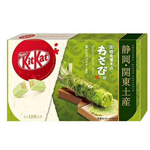 (Japanese Kit Kat - Wasabi Chocolate Box 5.2oz (12 Mini Bar))